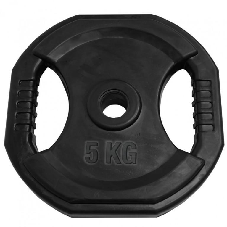 Disque Pump 5KG - NOIR